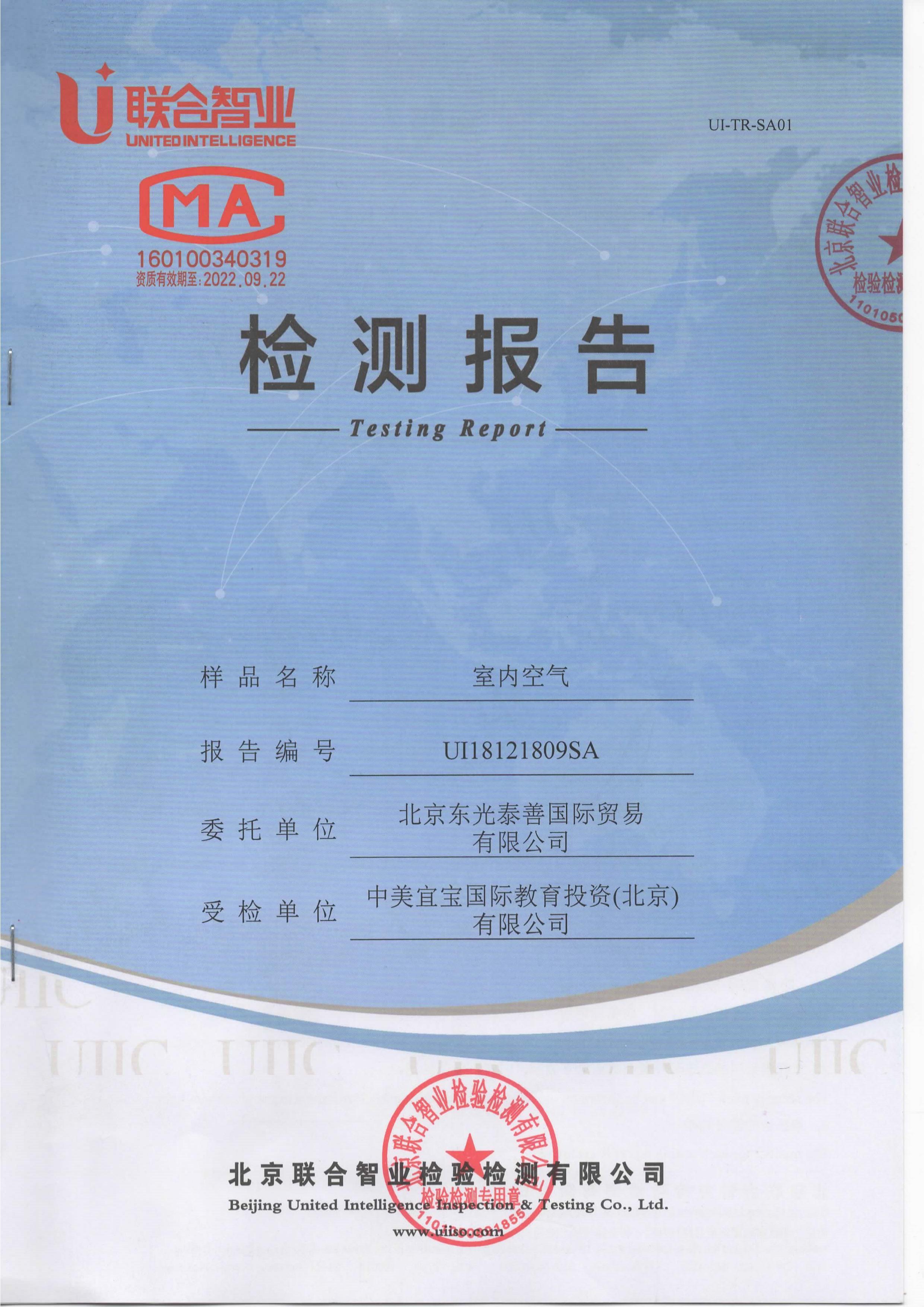 티엔 중국 시험성적 (1)