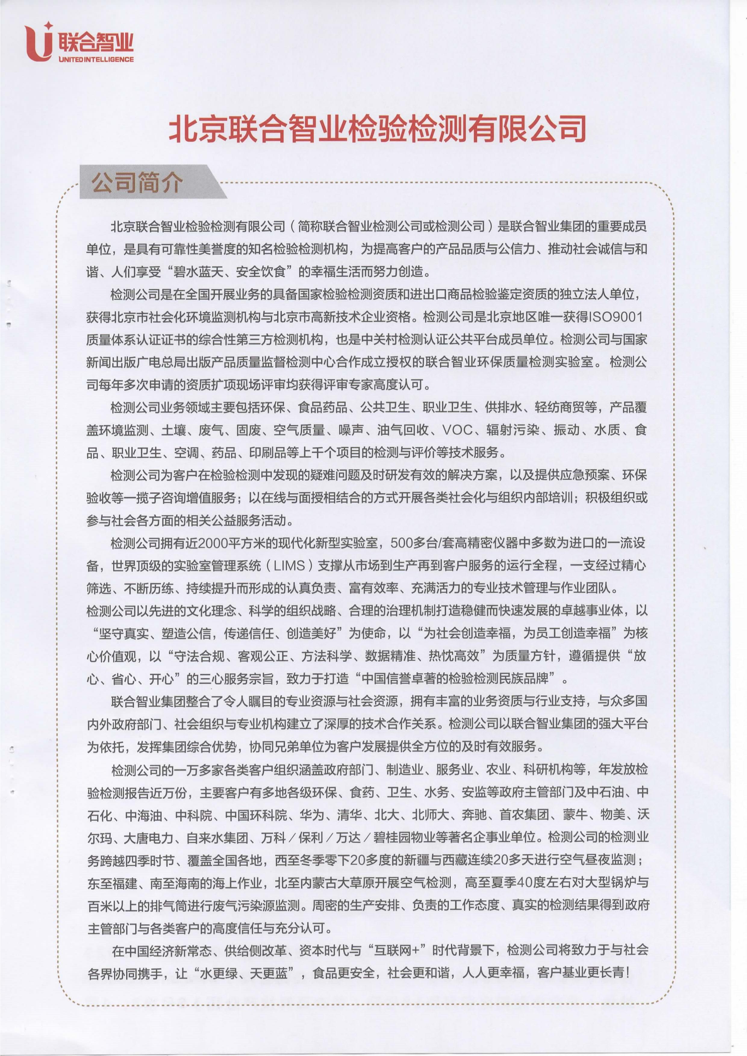 티엔 중국 시험성적 (5)