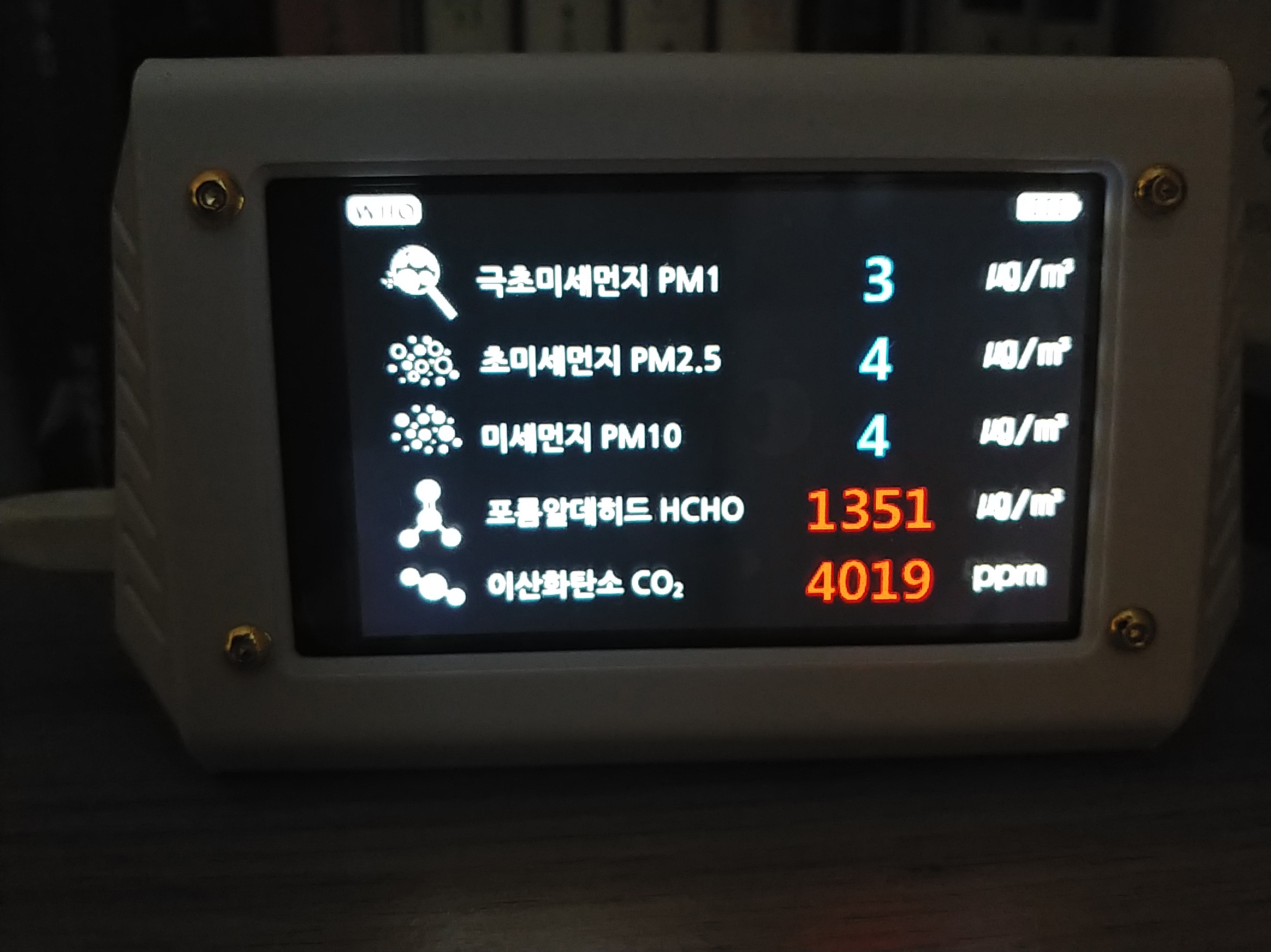 아침 실내 이산화탄소 포름알데히드 수치 높다!