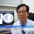 미세먼지 사망 1위 심혈관계 질환, 어르신들께 무서운 혈전