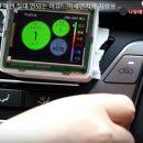 운전할 때 차량 실내 미세먼지와 이산화탄소 어떨까?