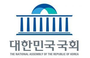 국회-법률정보