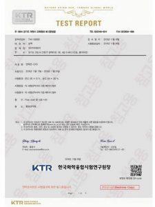 티엔나노 에어컨 필터 공인성적 시험성적 (7)
