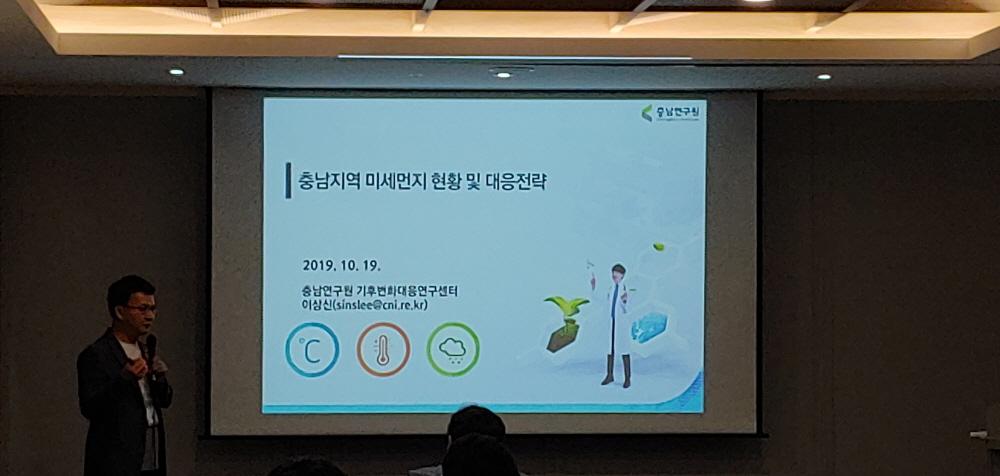 청정대기 국제포럼 (4)