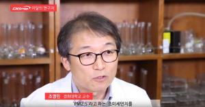 경희대학교 조영민 교수