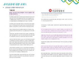 유리섬유 안전성 (4)