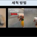 티엔 나노방진망 관리 및 청소는 어떻게?