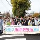 티엔나노방진망 남동구 구월동 사랑의연탄나눔운동 기부 및 연탄배달