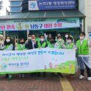 티엔나노방진망 인천 남동구 코로나19 방역 자원봉사