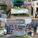 티엔나노방진망 인천 남동구 코로나19 예방 방역 자원봉사