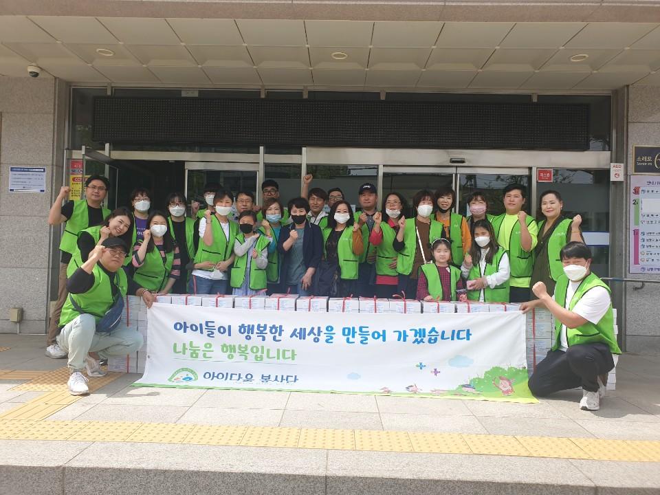 티엔 나노방진망 어린이날 남동구 취약계층 아동 선물 전달 자원봉사