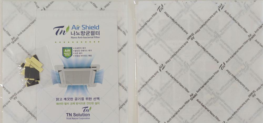 여름철 공기청정기, 에어컨에 나노항균 필터 어때요?