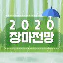 환경부 대기환경보전법 시행규칙 개정 내년 부터 시행