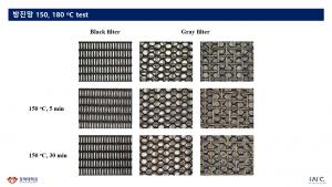 200820 방진망 150, 180oC test1 (1)