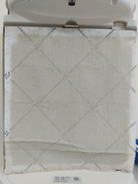 집 공기청정기에 나노항균필터 사용 3개월