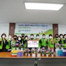 인천 남동구 지역 어르신께 꽃꽂이 만들기 봉사활동