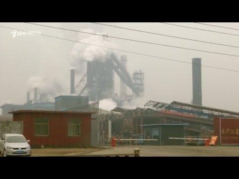 중국 공장 재가동 미세먼지 재 공습 – YTN 사이언스