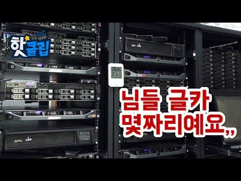 티엔 나노방진망 인천 동구 사랑의 연탄나눔 봉사활동