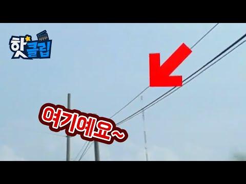 중국 미세먼지 10미터 황사 3월 6일 발생