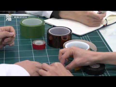 유용한정보 한국형 시스템창호의 모든 것 [극찬기업] 8-1 / YTN 사이언스