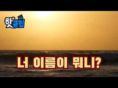 2019년 달라지는 인천시 대기질 개선 위한 정책