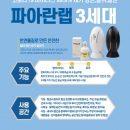 티엔 나노방진망 공인시험 성적서